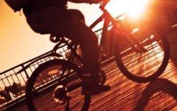 В Киеве будут развивать велосипедную сферу