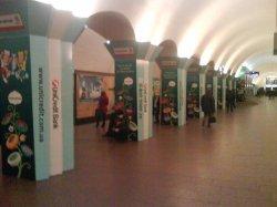 В Киеве в этом году откроют еще одну станцию метро