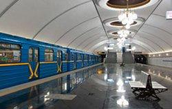 В Киеве открылась новая станция метро