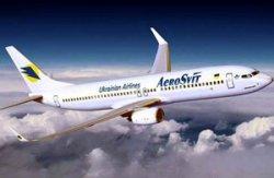 Авиабилеты в Украину на время проведения Евро-2012 дорожают