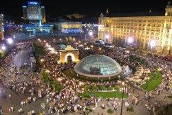 День Киева власти планируют провести за внебюджетные средства