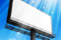 Ассоциация наружной рекламы – что это и зачем?