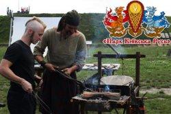В парке «Киевская Русь» пройдёт фестиваль «Молот огненный»