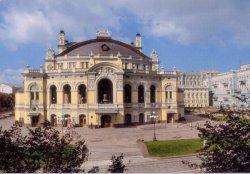 В Киеве может появится новый район