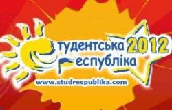 В Киеве пройдёт ежегодный фестиваль молодежи и студенчества