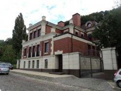 Дома в центре КГГА отдаст в коммунальную собственность