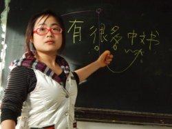 Учеба в Китае стремительно дешевеет