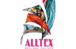 В Киеве прошла 12 Международная выставка Alltex – весь мир текстиля