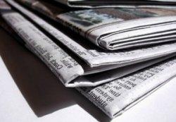 Новостные издания уанета