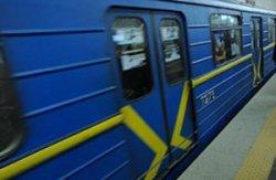Попов сообщил о начале строительства метро на Троещину