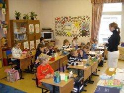 Киевские воспитатели получат денежные призы