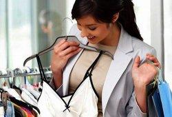 Покупать одежду стало модно в интернет магазине Leboutique