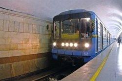 В следующем году Попов отменит жетоны в метро