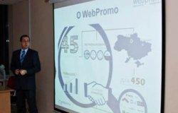 Интернет маркетинг – самая быстрорастущая рекламная отрасль