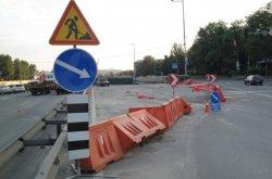 Киевские дороги попадут в зону ограничений