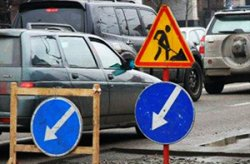 ГАИ Киева предупреждает об ограничении на мостах