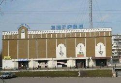 В Киеве появился новый кинотеатр