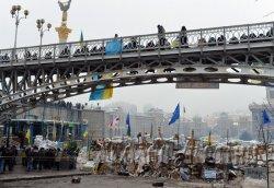 На Майдане хотят провести субботник