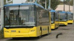 Власти хотят повысить уровень обслуживания пассажиров в транспорте