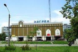 Состоялось открытие кинотеатра «Загреб»