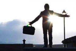 Собственный бизнес – путь к успеху