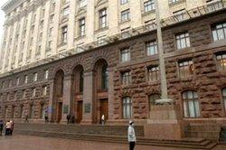 Киев заплатил долги