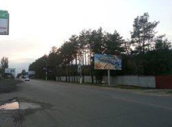 ГАИ сняла ограничение на въезд в Киев