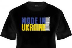 Уникальные футболки - модно и современно