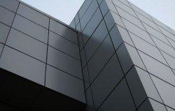 Универсальный навесной вентилируемый фасад