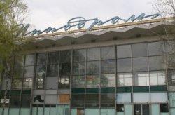 В собственность Киева вернули ипподром