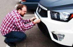 Стало доступно заявление на постановку автомобиля с сохранением номера