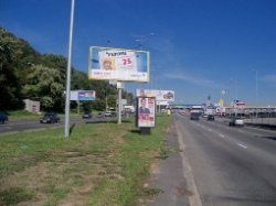 «Киевреклама» открыла общий доступ к информации о билбордах