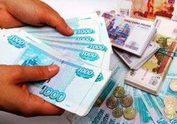 Из-за возобновления военных действий в Украине падает курс рубля