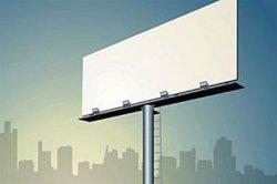 КГГА обещает уменьшить количество рекламы