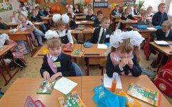Столичные власти решают, как изменить учебный процесс в школах