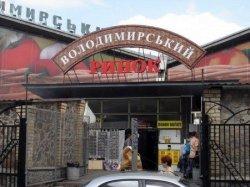 Владимирский рынок будет работать в прежнем режиме