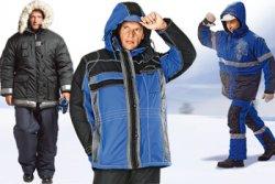 Утепленная спецодежда - обязательный атрибут зимой