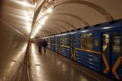 В метро льготами могут пользоваться только столичные пенсионеры
