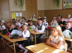КГГА будет защищать права столичных учителей