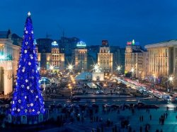 В Киеве начало работать рождественское село