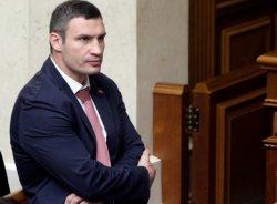 Мэр Киева утверждает, что надбавки бюджетникам не снимут