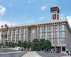 Мэр Киева считает, что Дом профсоюзов нужно сносить