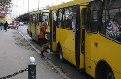 Частные перевозчики Киева против единого электронного билета