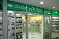 В аптеках внедрят новую систему беспрерывного снабжения лекарствами больных сахарным диабетом