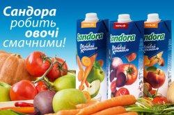 Вкусные и полезные овощные соки Сандора