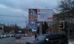 Незаконной наружной рекламы в Киеве становится меньше