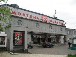 Кинотеатр «Октябрь» ожидает реконструкция