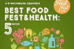 В Киеве пройдёт фестиваль Best Food Fest & Health