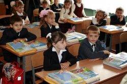 В Киеве детей не принимают в школы