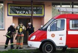 В Киеве чуть не сгорел офис волонтеров АТО